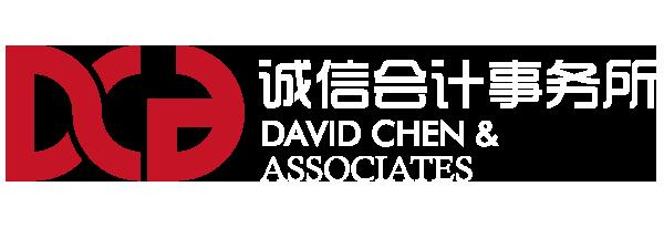 David Chen & Associates 墨尔本华人诚信会计事务所